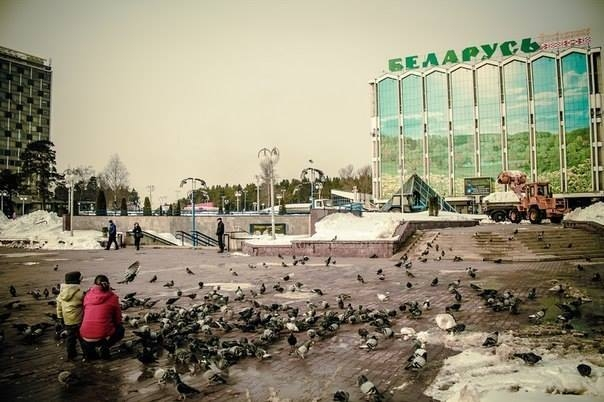 Minsk shopping centre